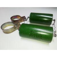 Конденсаторы К75-10 К75-10В 1.5мкф 250 вольт