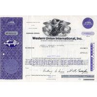 Western Union International, Inc. США (синяя)