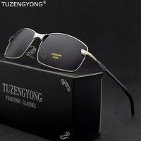 Очки солнцезащитные UV400 поляризованные