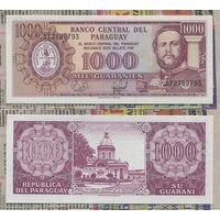 "Распродажа коллекции. Парагвай. 1 000 гуарани 1995 года (P-213a.2 - 1995 ND ""Printer FCO"" Issue)"