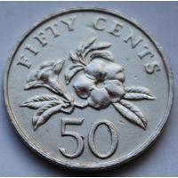 Сингапур, 50 центов 2005 г.