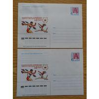 Беларусь 2001 Спорт НОК 2 конверта