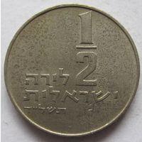 Израиль 1/2 лиры 5734 (1974) без звезды Давида на аверсе