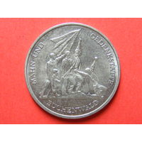 10 марок 1972 года Бухенвальд