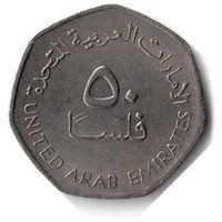 ОАЭ. 50 филсов. 2007 г.