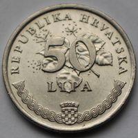 50 лип 1999 Хорватия