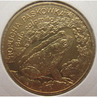 Польша 2 злотых 1998 г. Жаба. В холдере