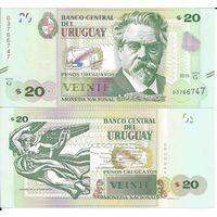Уругвай 20 песо образца 2015 года UNC p93