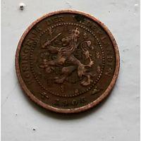Нидерланды 1/2 цента, 1906 1-11-31