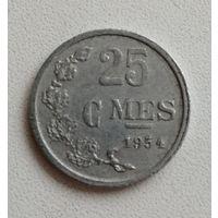 25 Сантима 1954 (Люксембург)