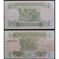 Ирак 1/4 динар 1993г.  Состояние UNC .    распродажа
