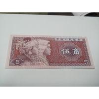 5 джао 1980 г., Китай