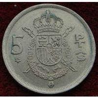 6762: 5 песет 1975 (79) Испания