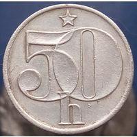 50 геллеров 1982 Чехословакия КМ# 89 медно-никелевый сплав