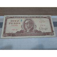 Куба 10 песо 1984
