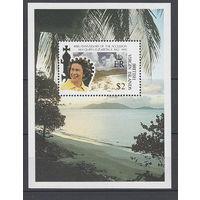 Юбилей королевы. Британские Виргинские острова. 1992. 1 блок. Michel N бл74 (10,0 е).