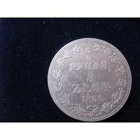 Монета 3/4 рубля, серебро, 1839г, Русско-польская.