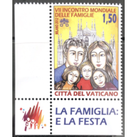 Ватикан 2012**
