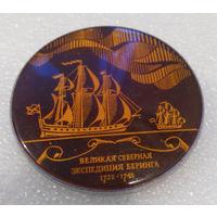 Большой значок. Корабли. Великая Северная Экспедиция Беринга 1725-1745 год #0082