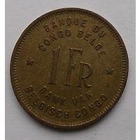 Бельгийское Конго 1 франк 1944