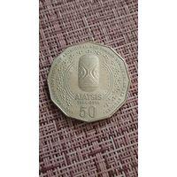 Австралия 50 центов 2014 года ( 50 лет Институту изучения коренных народов Австралии )
