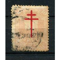 Испания - 1942 - Орел и Крест. Zwangszuschlangsmarken - [Mi.31zc] - 1 марка. Гашеные. Старт с 5 коп. (Лот 79o)