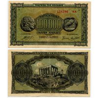 Греция. 100 000 драхм (образца 1944 года, P125b)