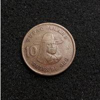 Перу, 10 солей 1979, Тупак Амару