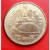 15-19 Таиланд, 2 бата 2013 г.