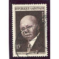 Габон. Леон Мба, президент