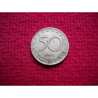 Болгарии 50 стотинок 1999 г.