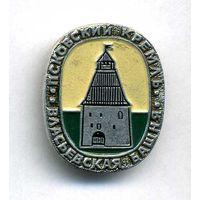 Псковский Кремль - Власьевская Башня