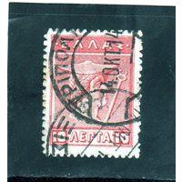 Греция.Ми-162 .Гермес Серия: Боги.1911.33