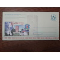 2005 хмк почтовый набор Каменец, герб