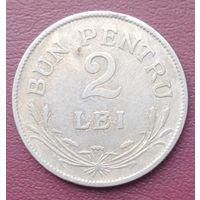 Румыния 2 леи 1924