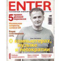 Enter #16-2004