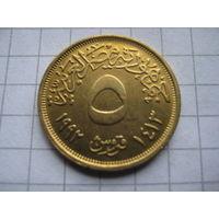 Египет 5 пиастров 1992 год