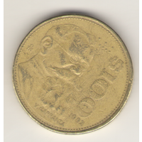 100 песо 1992 г.