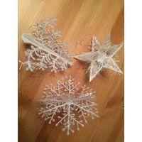 Красивые новогодние украшения, качественный красивый пластик, складные. Длина примерно около 12 см. Новые. В форме елочки (3 шт), звездочка (3шт), снежинка (3 шт). Цена указана за ед.