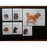 Грузия 1997 Собаки полная серия