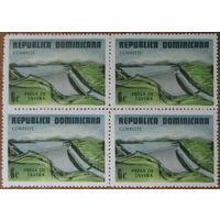 Доминикана 1969г.
