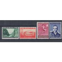[1335] Югославия 1938.Здоровье нации.