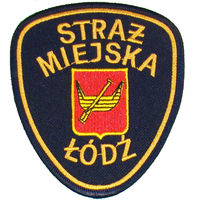 Полиция г. Лодзь