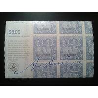 Австралия 2005  Блок