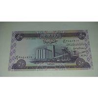 50 динар Ирак UNC