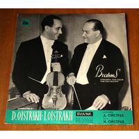 Brahms. Concerto for Violin and Orchestra - I. Oistrakh (Vinyl)