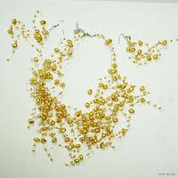 Бижутерия. Гарнитуры- ожерелье- воздушка: желтое.