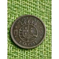 Макао 10 авос 1968г   Португальская колония