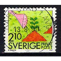 1989 Швеция. Летние удовольствия