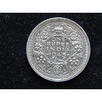 Индия 1 рупия 1945 г